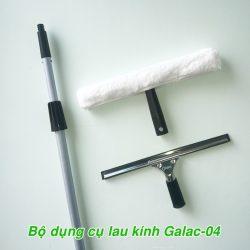 Galac-04